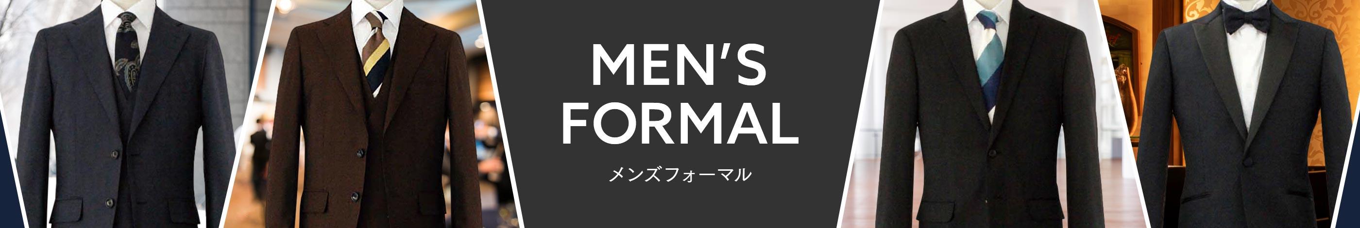 MEN'S FORMAL メンズフォーマル